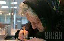 Из 800 тысяч пенсионеров Крыма украинскую пенсию получают 2 тысячи