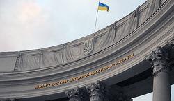 """МИД не знает о запрете на въезд 36 иностранцам в Украину по """"списку Царева"""""""