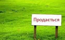 Земельный участок под Киева