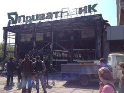 Украинским банкам в Донбассе нанесен ущерб в 15 млн. гривен