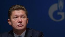 Миллер: Украина не рассчиталась за газ в соответствие с условием контракта