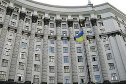 Кабмин огласил зарплату министров Украины