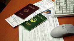СМИ: россияне стали чаще обращаться за гражданством ЕС
