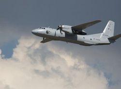 Украинские летчики заявляют, что Ан-26 был сбит ракетой «воздух-воздух»