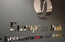 ЕБРР: Восточной Европе еще долго не достичь уровня Западной