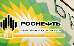 «Роснефть» тайно разместила свои акции