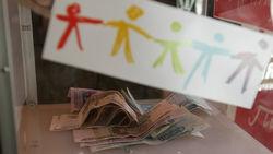 Банки РФ подозревают в выводе средств под видом меценатства