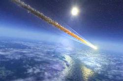Крупнейшие кратеры от ударов метеоритов нашли случайно в Австралии