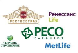 Названы самые популярные страховщики жизни в России