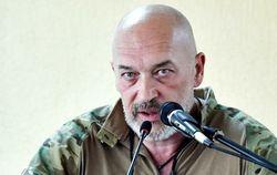 Контрабандистов на Луганщине покрывало  СБУ - Тука