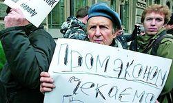 Новая власть прикрывает банки «кошелька» Януковича – Юры Енакиевского