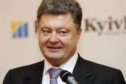 Президент и дедушка в один день – о Порошенко 7 июня