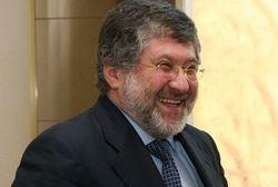 Днепропетровский губернатор заплатил за топливо для украинской армии