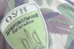 Батальон «ОУН» вытесняют с передовой, требуя легализоваться