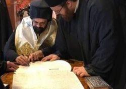 Официально: томос не дали, но церковь Украины больше не под Москвой