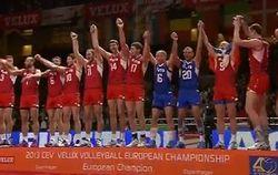 С четвертой попытки российские волейболисты стали чемпионами Европы