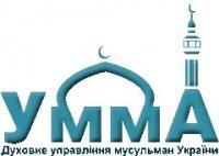 Муфтий Украины идейно поддержал Евромайдан
