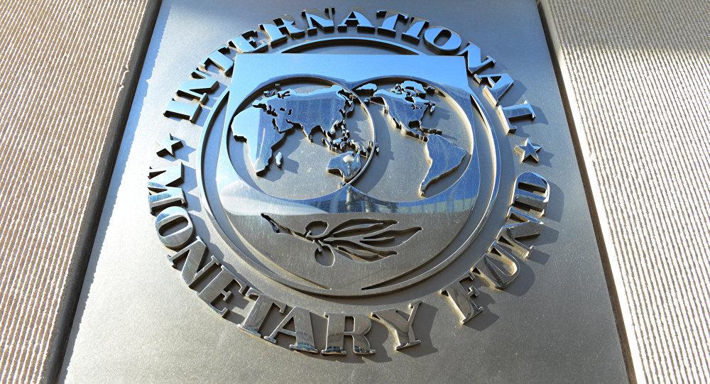 Украина получит четвертый транш МВФ в2017,— НБУ