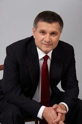 США ввели санкции против ряда чиновников Украины – Аваков