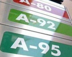 Повышение цен на бензин в Крыму назвали мировыми тенденциями
