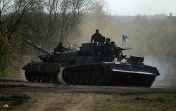 В Луганской области за сутки погибло два бойца АТО, шестеро ранено – ЛОГА