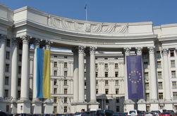 МИД Украины пока не отреагирует на ноту протеста России