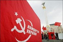 """Симоненко требует снять с выборов """"Оппозиционный блок"""" за ложь"""