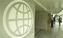 Всемирный банк прогнозирует падение ВВП Украины на 8%