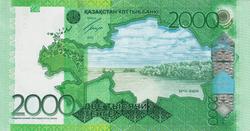 Курс тенге снизился к австралийскому и канадскому доллару