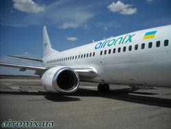 Авиакомпания Air Onix