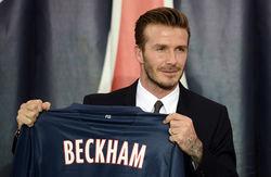 Дэвид Бекхэм может продолжить футбольную карьеру в Боливии - СМИ
