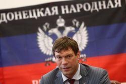 Царев анонсировал создание «мозгового центра» Новороссии