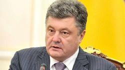 Порошенко уволил зама председателя СБУ