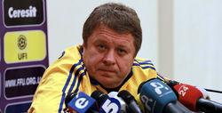 Тренерам сборной Украины по футболу передали повестки в военкомат