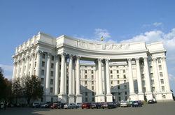 В МИД Украины требуют от РФ расследования нападений на украинские консульства