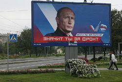 Путин переориентируется с Единой России на Народный фронт – эксперты