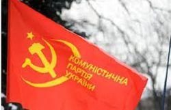 До выборов КПУ устояла – суд перенесли на 5 ноября