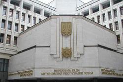 Итоги референдума в Крыму не признают ни Киев, ни мир