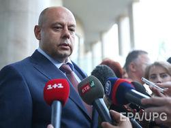 Словакия заявила о невозможности реверса газа в Украину