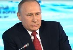 Владимиру Путину повысили дан