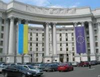 Украинские законы соответствуют мировым стандартам - МИД Украины