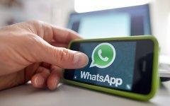 WhatsApp 10 мая запустил приложение для компьютеров