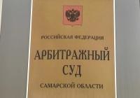 ГП «Антонов» отсудило у российского авиазавода 2,9 млн. долларов