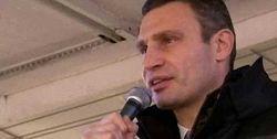 Оппозиция готовится отменить закон об амнистии на ближайшем заседании Рады