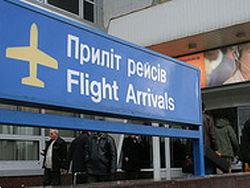 В Борисполе таможенники изъяли 156 тыс евро «черного нала»