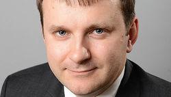 Минэкономразвития РФ возглавил Максим Орешкин