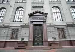 Белорусский Нацбанк вводит ограничение на импортные закупки
