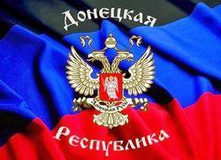 """В ДНР боевики заявили о переходе на """"донецкое время"""""""