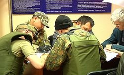 В Украине идет массовое формирование спецподразделений МВД