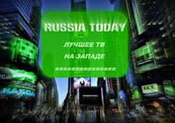 Российская пропаганда преувеличивает свои успехи – Daily Beast